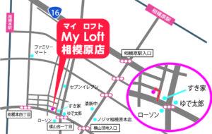 地図 My Loft 相模原店