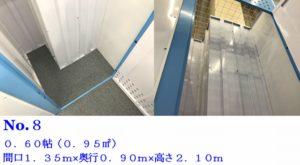 Bタイプ 0.60帖(0.95㎡) My Loft 相模原店